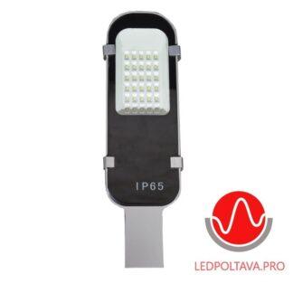 Уличный светодиодный светильник LED SMD 30W