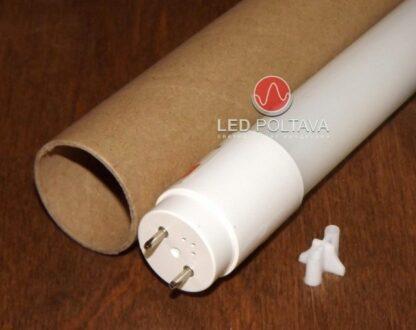 LED светодиодная лампа трубка Т8 G13 20W 150см 1900Лм