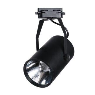 LED трековый светильник светодиодный 30Вт 4500К (нейтральный свет)