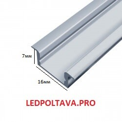 Профиль для светодиодной ленты алюминиевый накладной ЛП12 16х12 анодированный длинна 2м