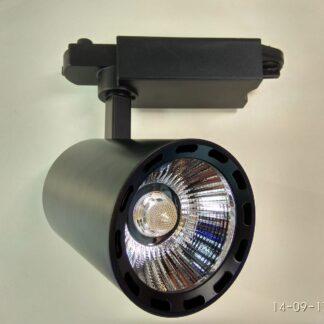 LED трековый светильник светодиодный 30Вт 4500К
