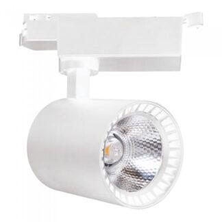 LED трековый светильник светодиодный 24W 4200K белый