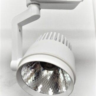 LED трековый светильник 25Вт 4000К белый корпус
